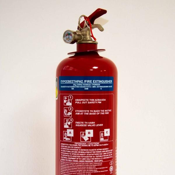 Πυροσβεστήρας ξηράς σκόνης ABC 40%