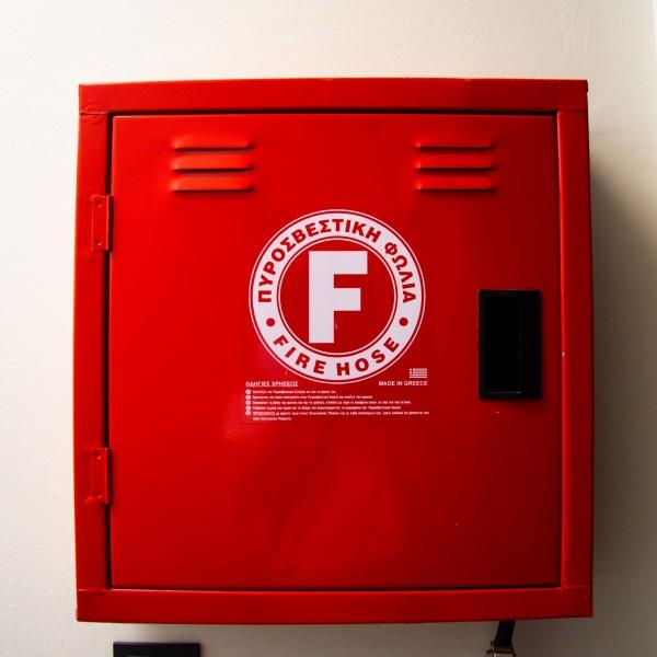 Υλικά πυρασφάλειας- αναλώσιμα